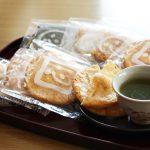 62 – 石川煎餅店
