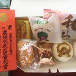 63 – 御菓子司処 駿河屋